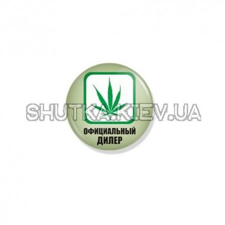 Значок Официальный дилер фото 1 — Shutka