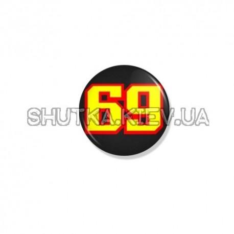 Значок 69 фото 1 — Shutka