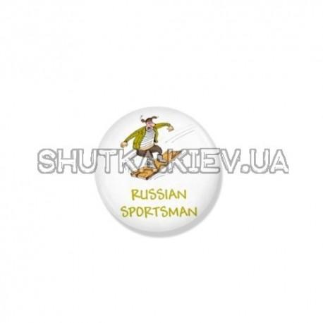 """Значок """"russian sportsman"""""""
