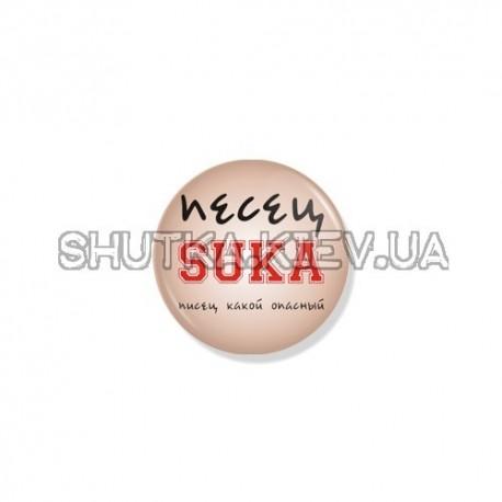 Значок песец фото 1 — Shutka