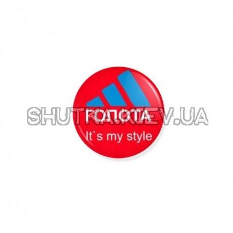 Значок гопота фото 1 — Shutka