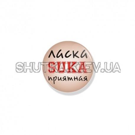 Значок ласка фото 1 — Shutka