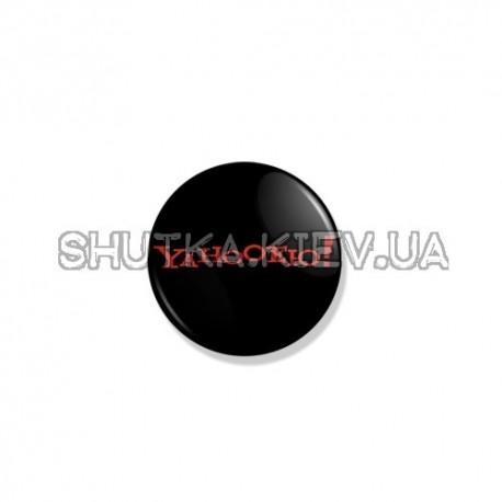 Значок Yahooeю фото 1 — Shutka