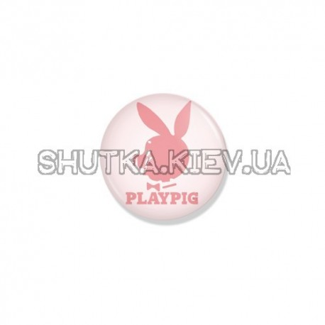 Значок PLAYPIG фото 1 — Shutka