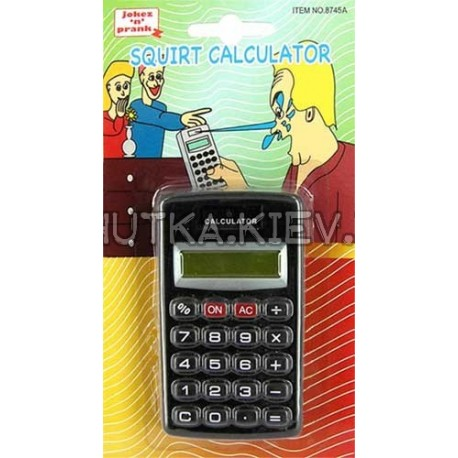 Калькулятор - брызгалка фото 1 — Shutka