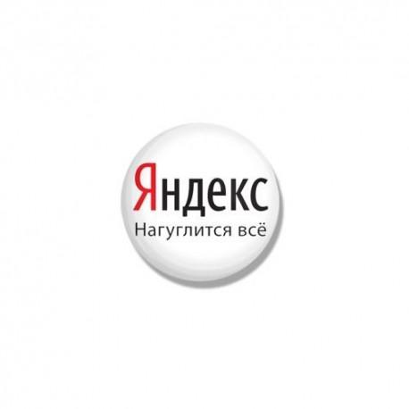 """Значок """"Яндекс"""""""