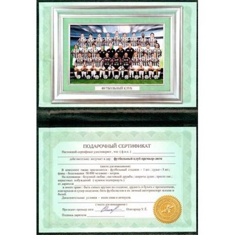 Подарочный сертификат Футбольный клуб фото 1 — Shutka