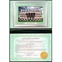 Подарочный сертификат Футбольный клуб