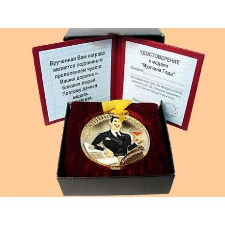 Удостоверение + медаль на грудь фото 1 — Shutka