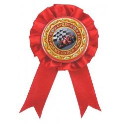 Орден Лучшему супер-пилоту