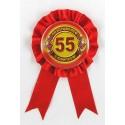Орден  55 лет