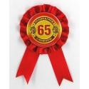 Орден  65 лет