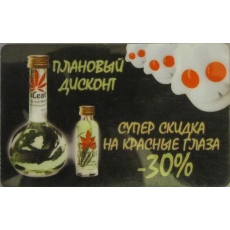 Кредитная карта с приколом плановый дисконт фото 1 — Shutka