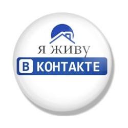 """Значок """"В Контакте"""""""