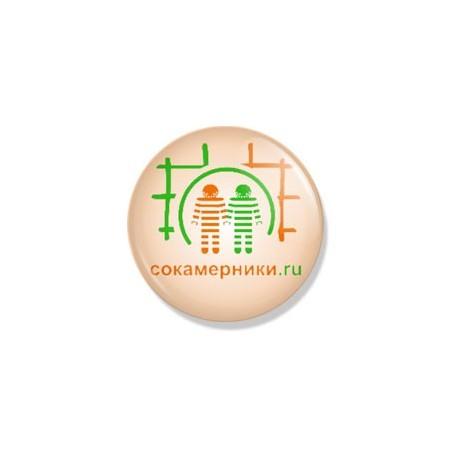 Значок Сокамерники.ru фото 1 — Shutka