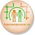 "Значок ""Сокамерники.ru"""