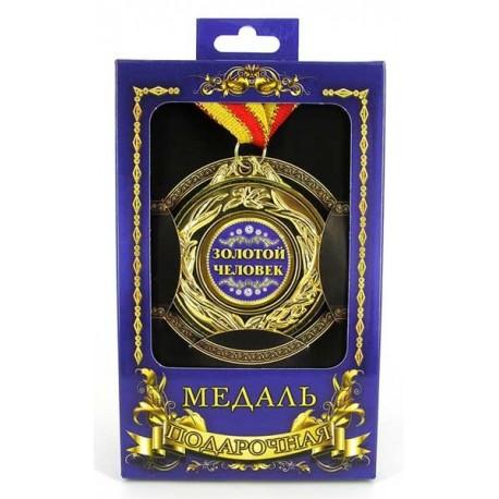 """Медаль """"Золотой человек"""""""