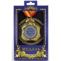 Медаль Лучший кум