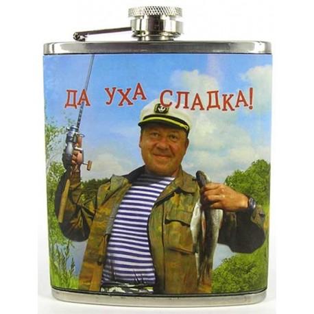 Фляга Да Уха сладка! фото 1 — Shutka
