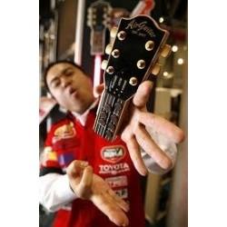 Гитара из воздуха