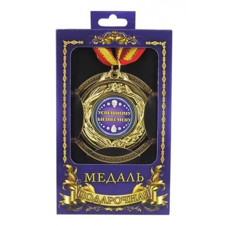 """Медаль """"Успешному бизнесмену"""""""