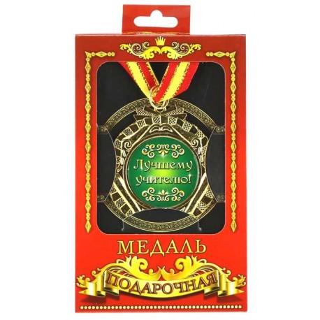 Медаль Лучшему Учителю фото 1 — Shutka