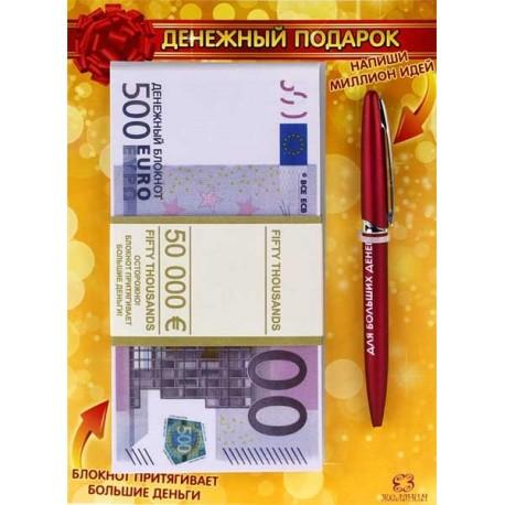 Денежный подарок Евро блокнот+ручка фото 1 — Shutka
