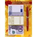 Денежный подарок Евро блокнот+ручка