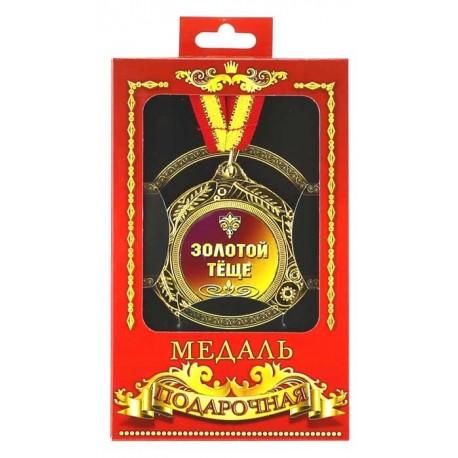 Медаль Золотой тёще фото 1 — Shutka