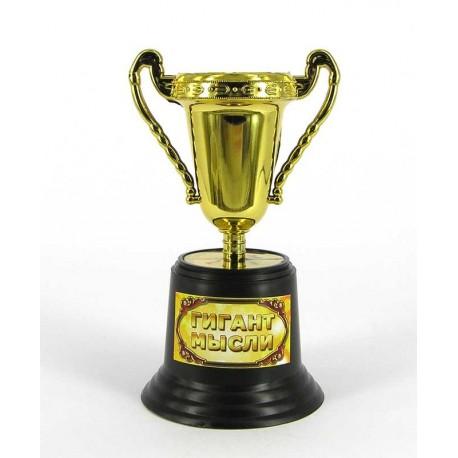 Кубок Гигант Мысли фото 1 — Shutka