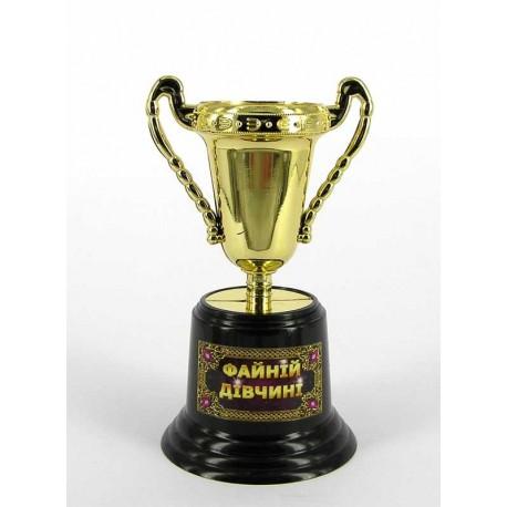 Кубок Файній дівчині фото 1 — Shutka