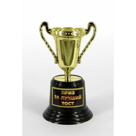 Кубок Приз за лучший тост фото 1 — Shutka