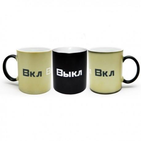 Чашка Вкл - Выкл фото 1 — Shutka