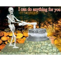 Скелет - мельница копилка