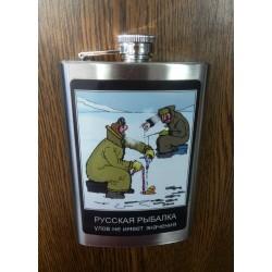 """Фляга """"Русская Рыбалка"""""""