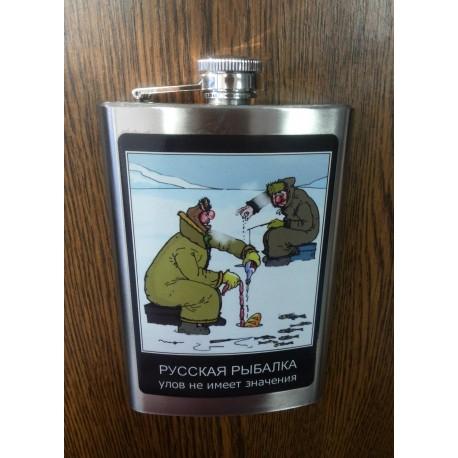 Фляга Русская Рыбалка фото 1 — Shutka