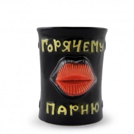 Кружка для пива Горячему парню фото 1 — Shutka