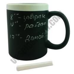 """Чашка """"Органайзер"""""""