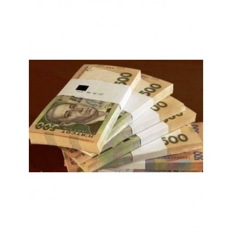 Подарочная пачка 500 гривен фото 1 — Shutka
