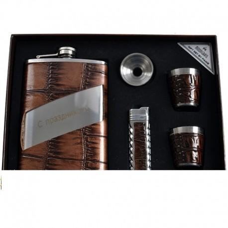 Подарочный набор кожа С праздником фото 1 — Shutka