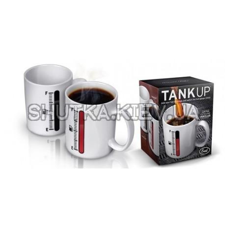 """Чашка """"tank up полный бак"""""""
