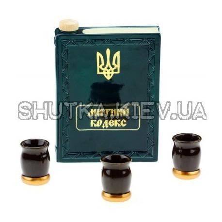 Коньячный набор Кодеск 4 рюмки фото 1 — Shutka