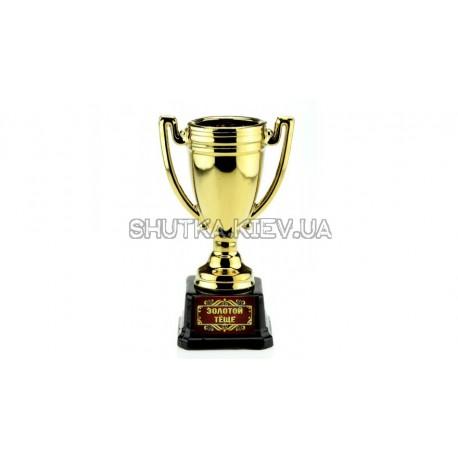 Кубок Золотой тещес чашей фото 1 — Shutka