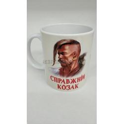 """Чашка  """"Козак"""""""