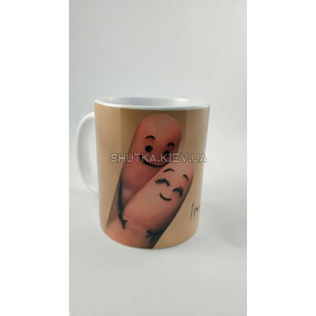 Чашка Валентинка фото 1 — Shutka