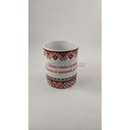 Чашка Жіноча фото 1 — Shutka