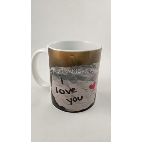 Чашка love you фото 1 — Shutka