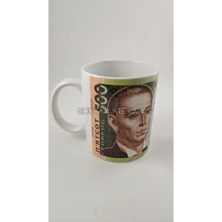 Чашка 500 гривень фото 1 — Shutka