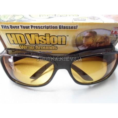 Антибликовые очки HD Vision фото 1 — Shutka