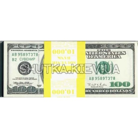 Пачка баксов подарочная фото 1 — Shutka